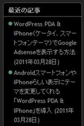 2011-03-29_004539