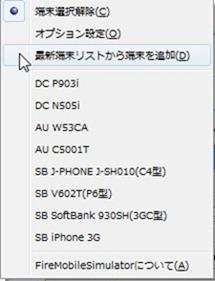 2011-03-29_130321
