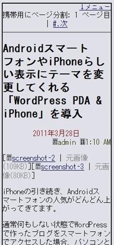 2011-03-29_141644