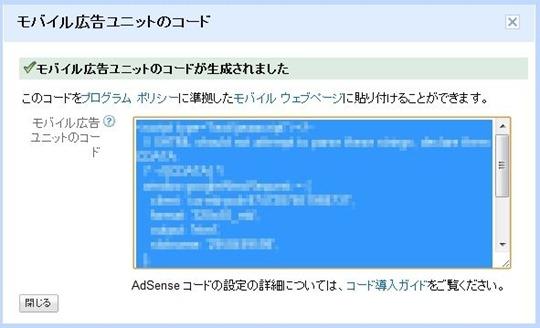 2011-03-29_143626
