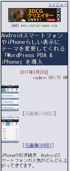 2011-03-29_144646