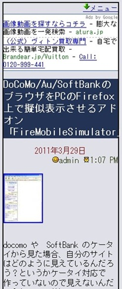 2011-03-29_145122