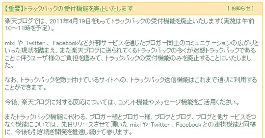 2011-04-15_123424