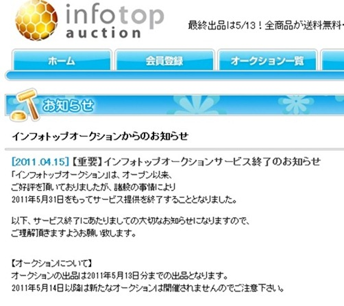 2011-04-15_174935